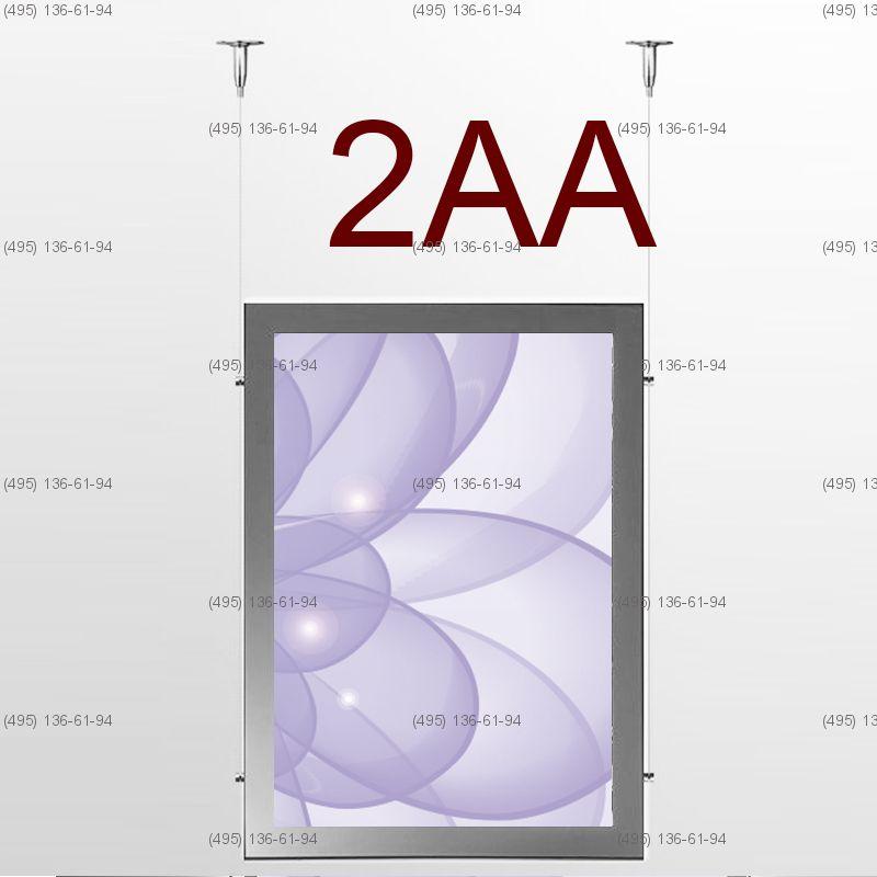 Световая панель MAGNETIC, двусторонняя, 2AA CITY, габартный размер 1200х1800 мм