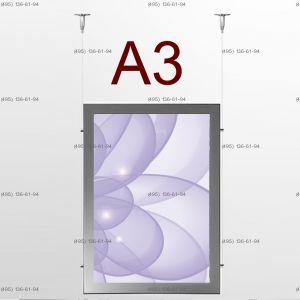 Световая панель MAGNETIC, двусторонняя, формат A3, 297х420 мм