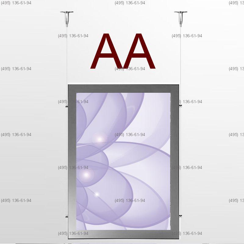 Световая панель MAGNETIC, двусторонняя, формат AA, 1000х1500  мм