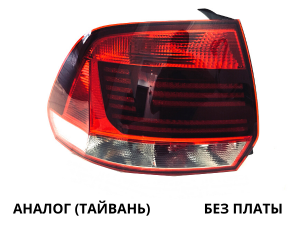 Фонарь задний левый Аналог Volkswagen Polo Sedan Рестайлинг