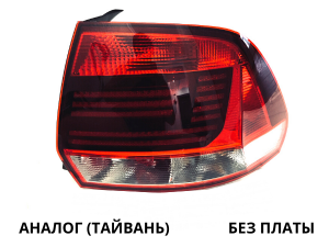 Фонарь задний правый  Аналог Volkswagen Polo Sedan Рестайлинг