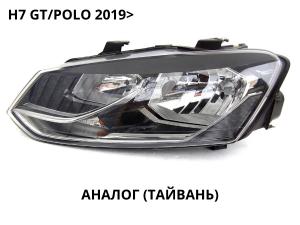 Фара левая Аналог H7 GT/CONNECT Volkswagen Polo Sedan