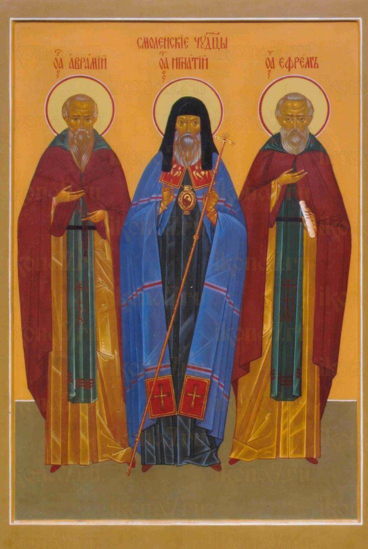 Икона Авраамий Смоленский преподобный