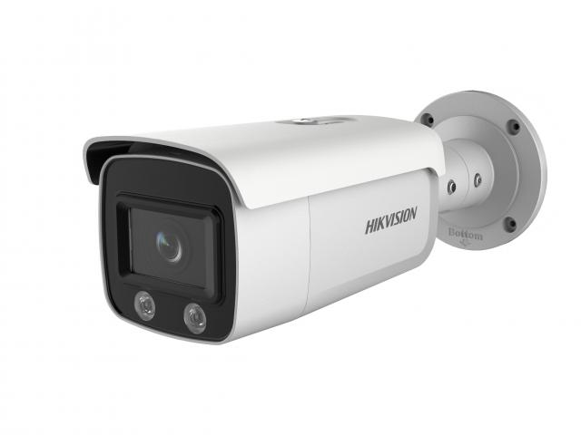 IP-видеокамера Hikvision DS-2CD2T47G1-L