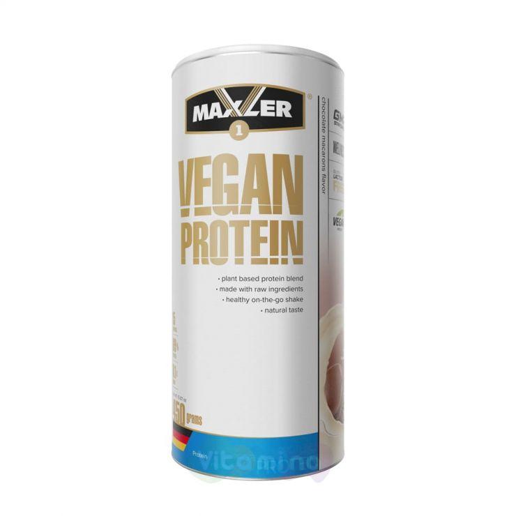 Maxler Веганский протеин Vegan Protein, 450 г