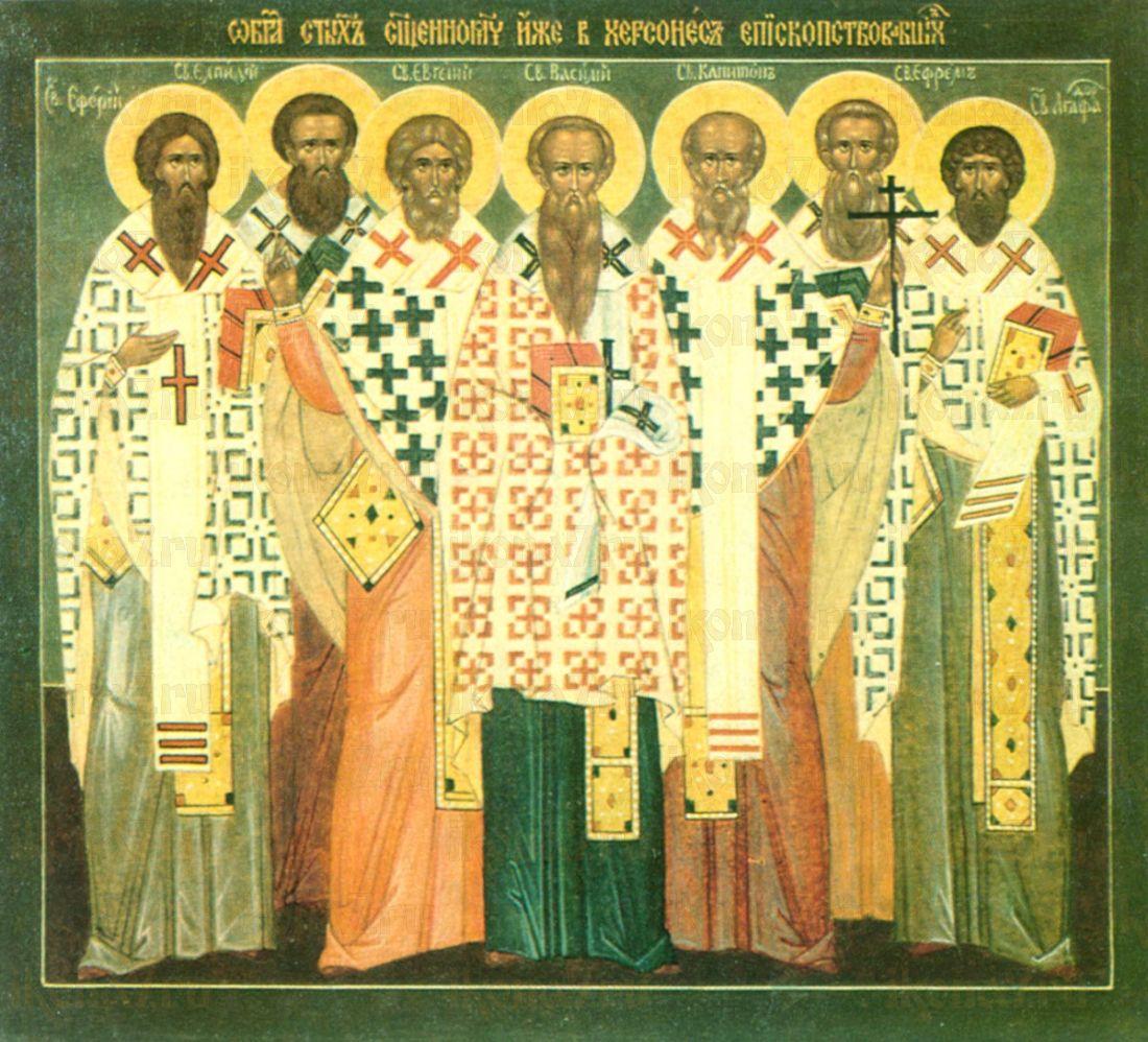 Икона Агафодор Херсонесский священномученик