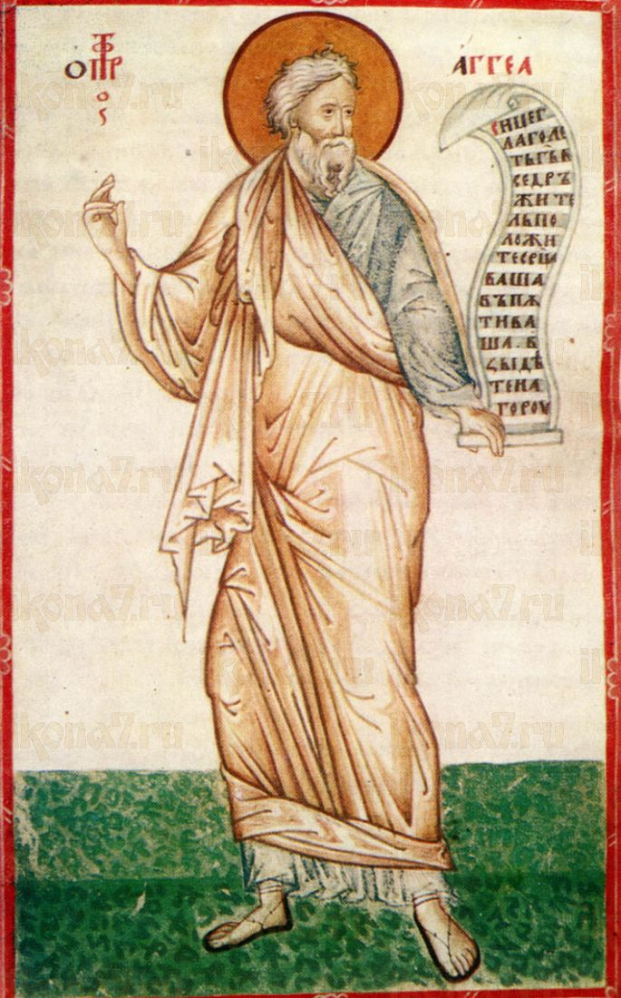 Икона Пророк Аггей