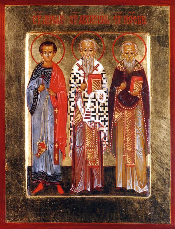 Икона Аифал Персидский священномученик