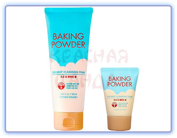Пенка для умывания и глубокой очистки Etude House Baking Powder B.B Deep Cleansing Foam