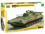 3554 Российская боевая машина пехоты БМП-2