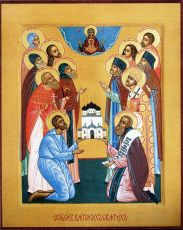 Икона Собор Волынских святых