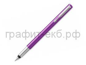 Ручка перьевая Parker Vector Standart фиолетовая F01 2025593