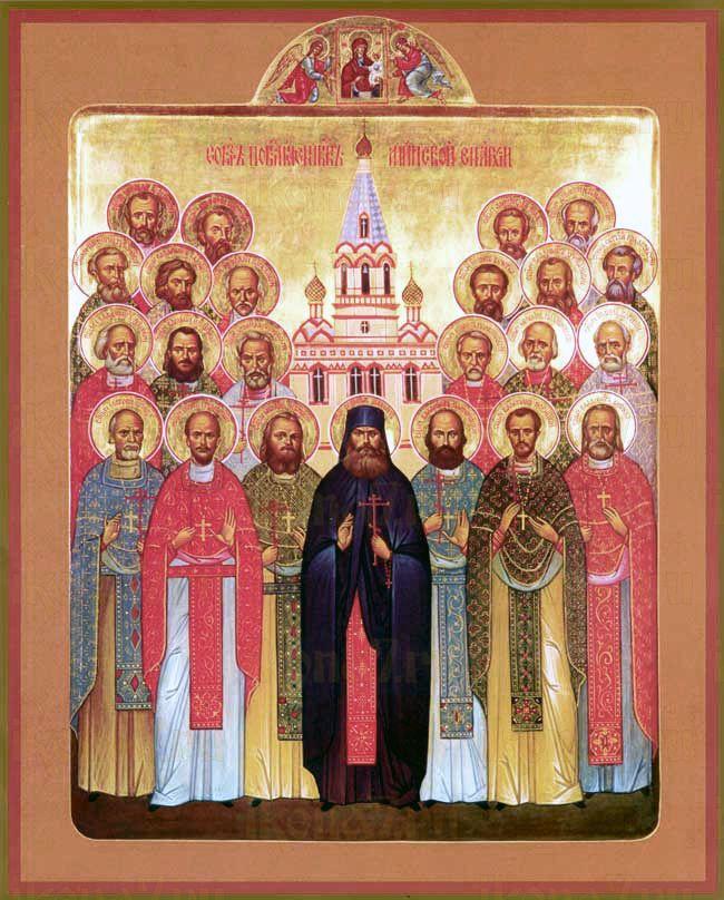 Икона Собор Белорусские святых