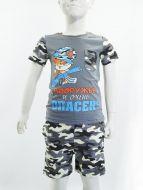 Костюм для мальчика камуфляж 1-4 лет Bonito серый