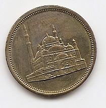 10 пиастров (регулярный выпуск) Египет 1992