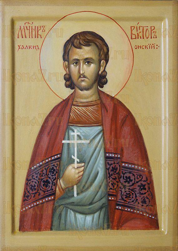 Икона Виктор Халкидонский мученик