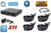 Комплект видеонаблюдения на 4 уличных IP камеры