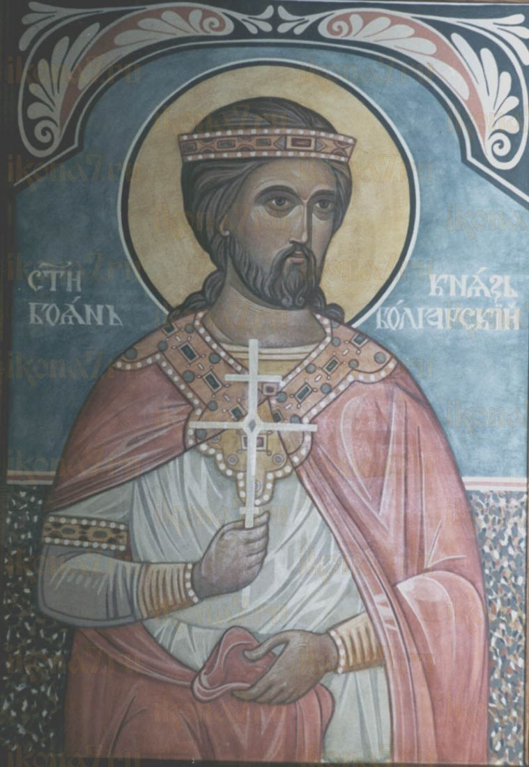 Икона Боян Болгарский мученик