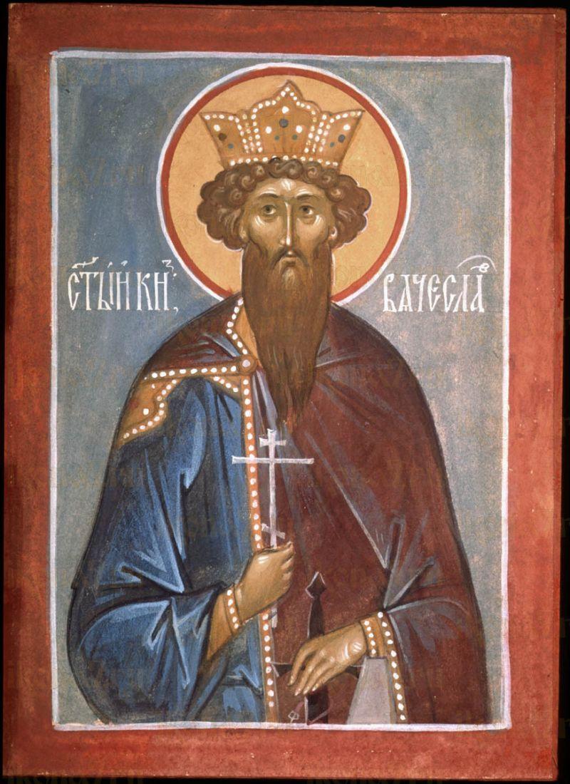 Икона Благоверный князь Вячеслав Чешский