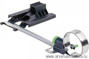 Циркуль KS-PS 420 Set для лобзика  PS400 и PS420 Festool 497443