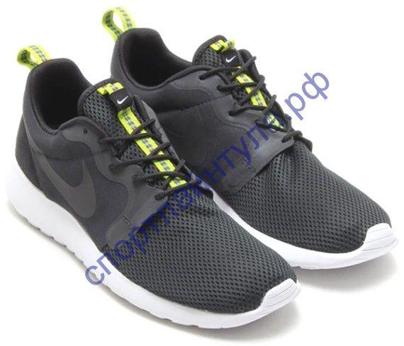 Кроссовки Nike Roshe Run Hyperfuse 636220-003