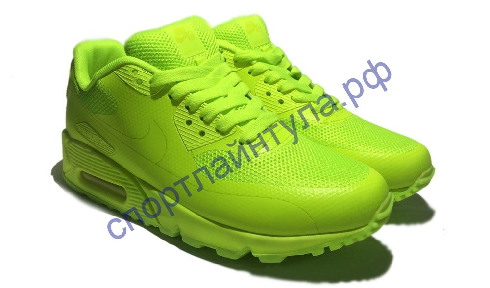 Кроссовки Nike Air Max 90 Hyperfuse Lime 454446-999