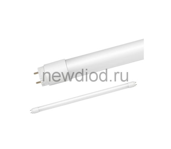 Лампа светодиодная LED-T8R-М-PRO 15Вт 230В G13R 6500К 1350Лм 600мм матовая поворотная IN HOME