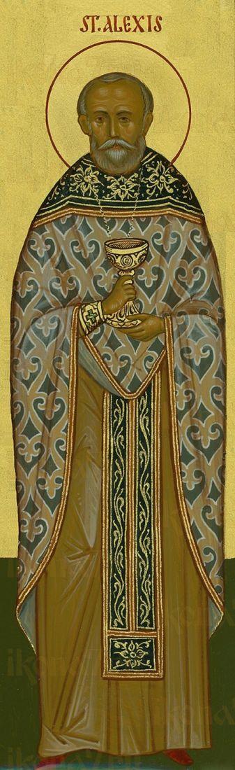 Икона Алексий Товт святой
