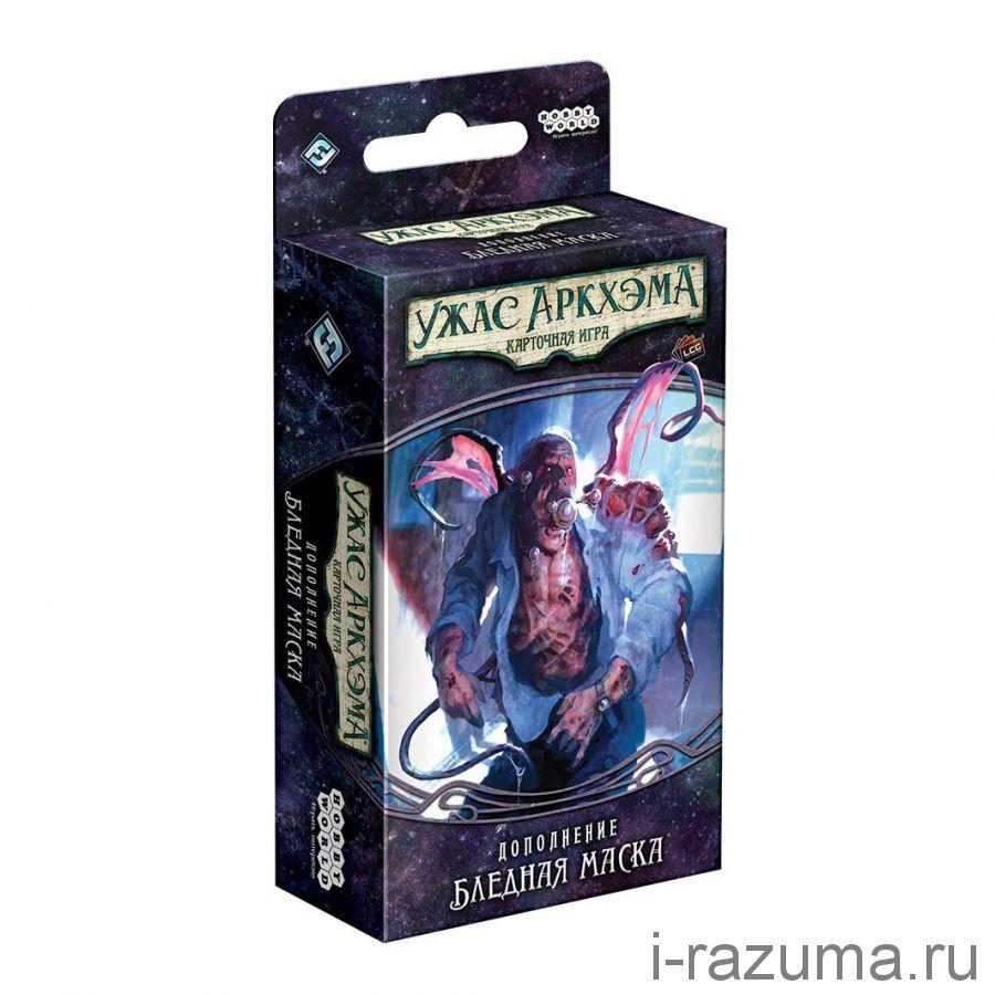 Ужас Аркхэма Карточная игра: Путь в Каркозу 4 Бледная маска