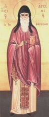 Икона Арсений Каппадокийский преподобный
