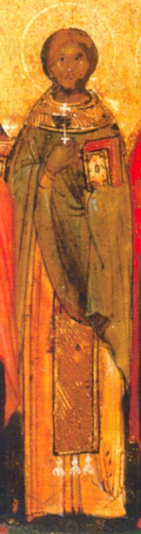 Икона Аристоклий Саламинский священномученик