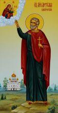 Икона Артема Кизический мученик