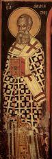 Икона Афанасий Великий преподобный