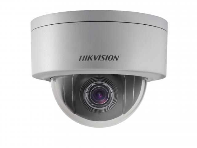 IP-видеокамера Hikvision DS-2DE3204W-DE