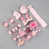 Заколки для волос HAPPY EVERY DAY (цвет светло-розовый)_2