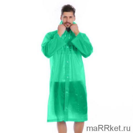 Виниловый плащ-дождевик для взрослых (зеленый)