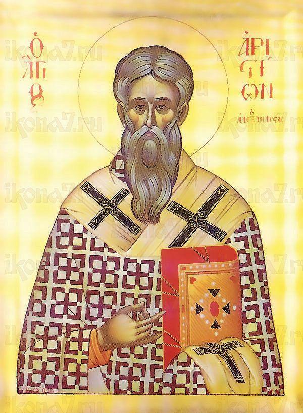 Икона Аристион Александрийский преподобный