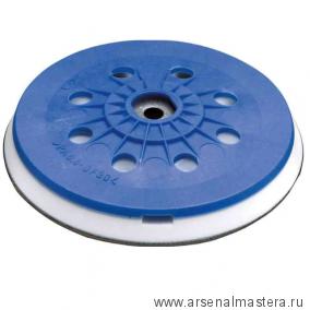 Тарелка шлифововальная FESTOOL Stickfix, жесткая ST-STF-LEX125/D125/8-M8 H 492284