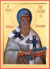 Икона Арсений Тверской святитель
