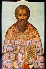 Икона Артемон Лаодикийский священномученик