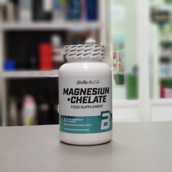 BioTech - Magnesium + Chelate (60 капс)