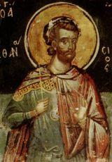 Икона Афанасий Севастийский мученик