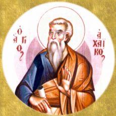 Икона Ахаик апостол