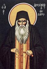 Икона Арсений Паросский преподобный