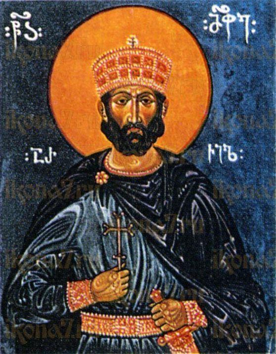 Икона Арчил II мученик