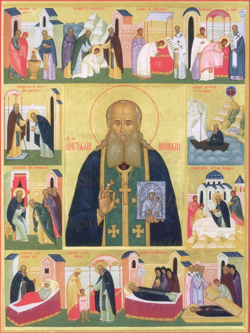 Икона Аристоклий  Московский преподобный