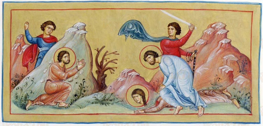 Икона Архипп Колосский апостол