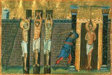Икона Астерий Киликийский мученик