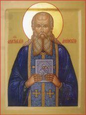 Икона Аристоклий Афонский старец