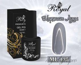 """Royal гель лак """"Мерцание Луны"""" 10 мл  ML135"""